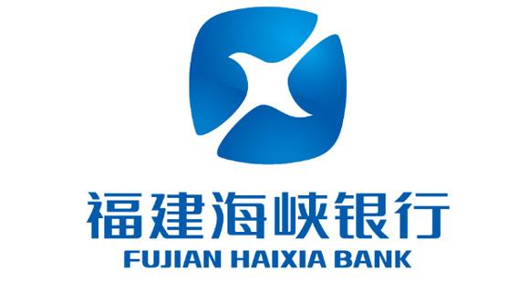 福建海峡银行标志设计创意分析 - 风火锐意设计公司