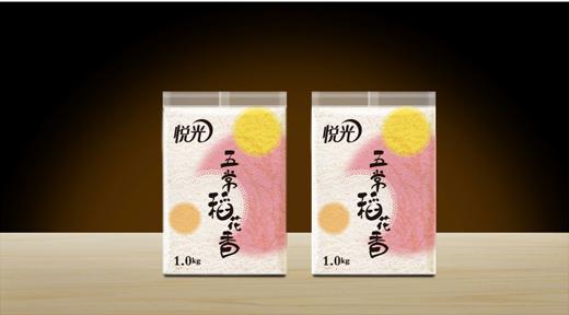 悦光大米包装设计