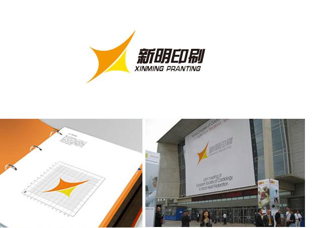 悦岛酒店logo
