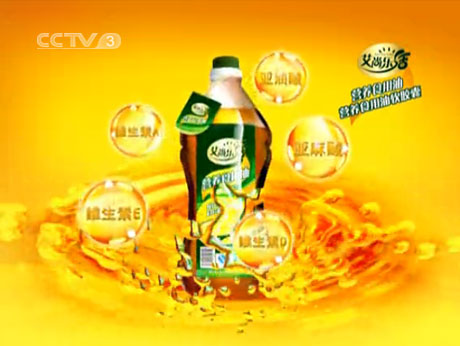艾尚乐和营养食用油包装设计 - 风火锐意标志设计公司