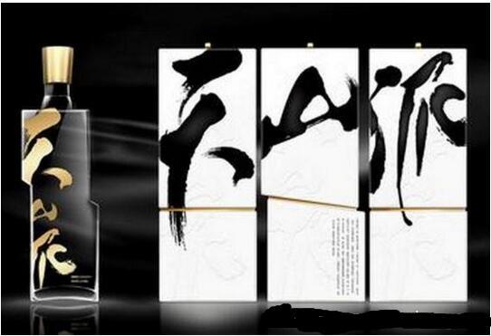 酒水纸袋图片