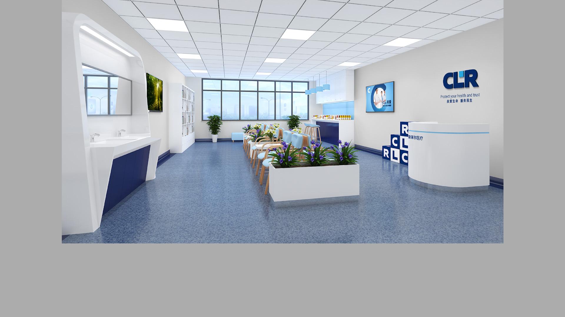 相关案例 项目背景 沈阳市儿童医院始建于1988年,是沈阳市唯一的一所